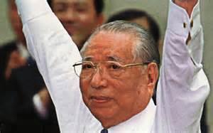 Daisaku Ikeda, GI president, value creation society